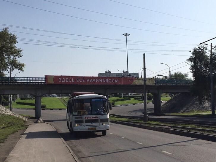 Как добраться из Новокузнецка до Бийска