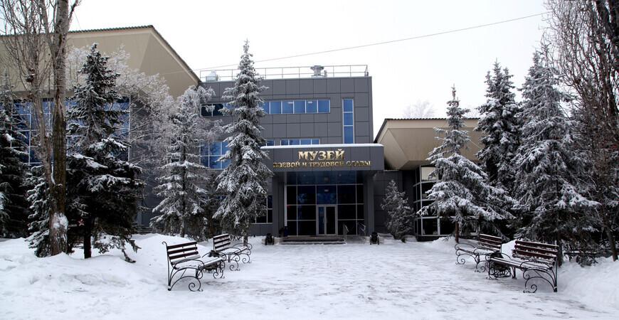 Музей боевой и трудовой славы в Саратове