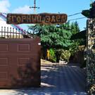 Туристический комплекс «Горный Эдем»