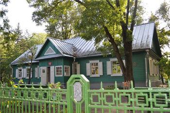 Дом-музей I съезда РСДРП