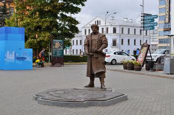Памятник в честь получения Минском Магдебургского права