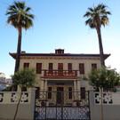 Музей независимости Албании