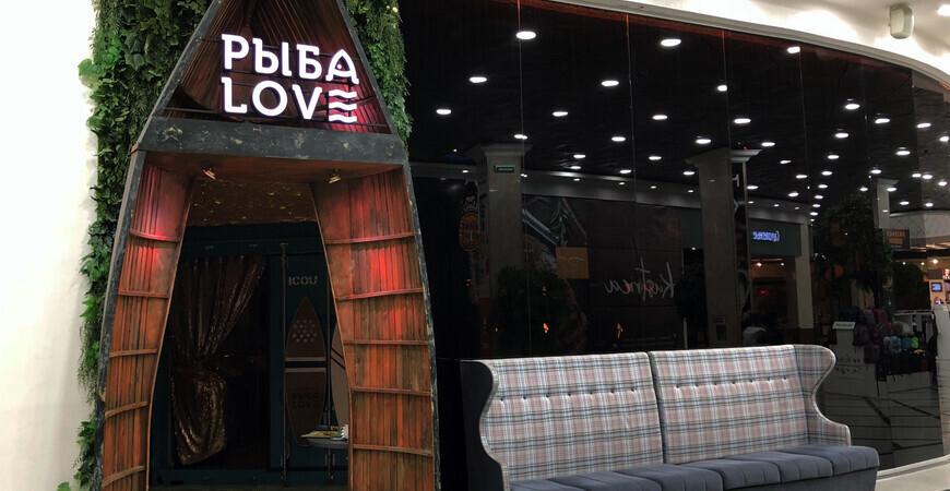 Ресторан «РыбаLove» в Екатеринбурге