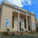 Музей Абхазского царства
