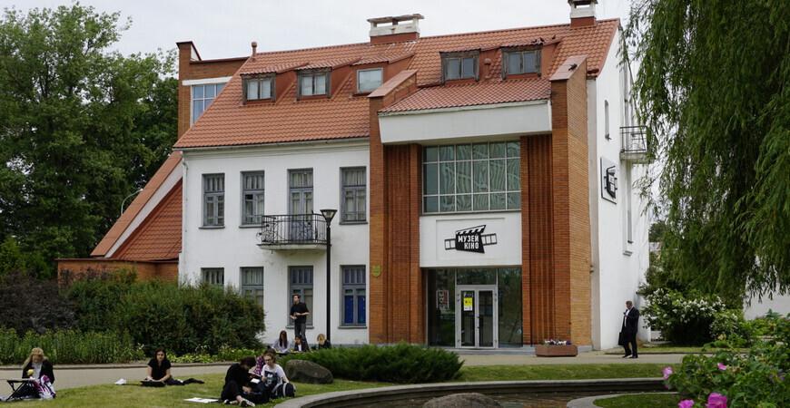 Музей истории<br/> белорусского кино