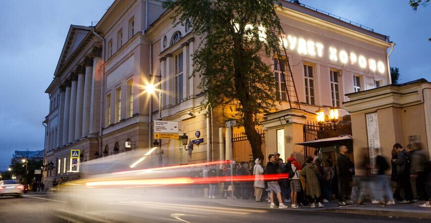 Музей современного искусства в Москве