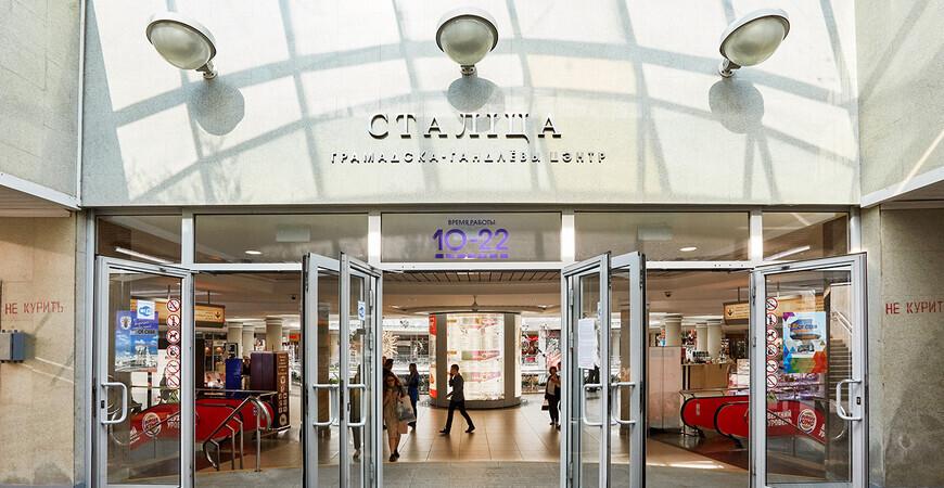 Торговый центр «Столица» в Минске