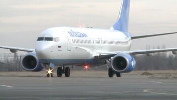 Победа откроет рейсы из Петербурга в Пермь