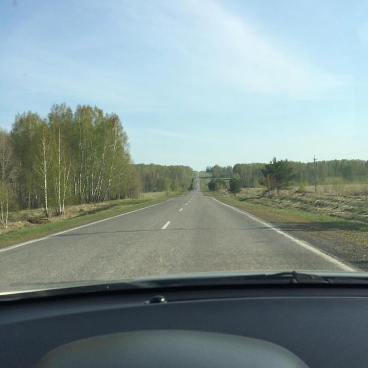 Как добраться из Новосибирска до Рубцовска