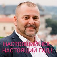 Чех Виктор (Vitovt)