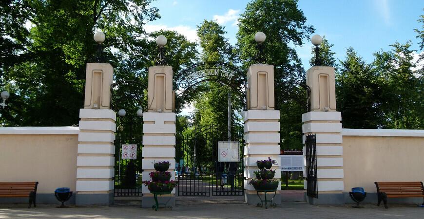 Городской сад Твери