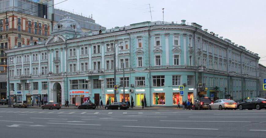 Московский драматический театр имени М.Н. Ермоловой