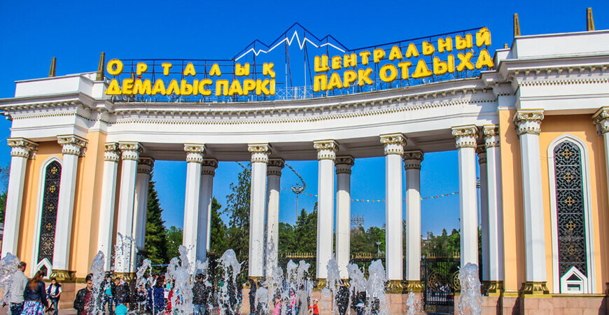 Парк Горького в Алматы