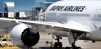 Japan Airlines переводит свои рейсы в другой московский аэропорт