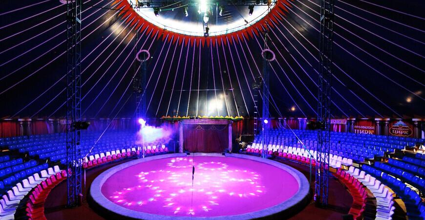 Цирк в Орле