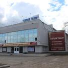 Омский государственный драматический «Пятый театр»