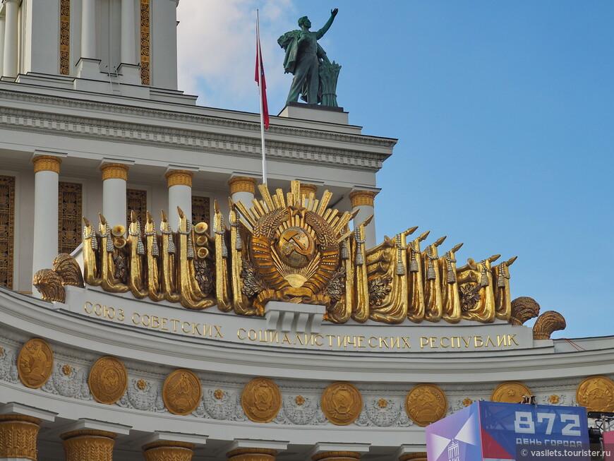 Герб СССР - главное украшением павильона, ниже 16 медальонов-гербов союзных республик. Один из медальонов (крайний слева) пустой. Многие считают, что это место предназначалось для Болгарии, но до 1956 года там красовался герб Карело-Финской ССР, именно она была шестнадцатой республикой Советского Союза с 1940 года по 1956 год. Потом вошла в РСФСР на правах автономии