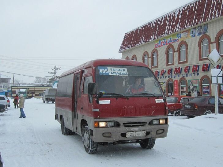 Как добраться из Барнаула до Озёрков