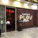 Ресторан «Плов» в Екатеринбурге