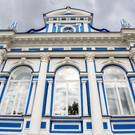 ТЮЗ в Перми