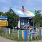 Музей чайника