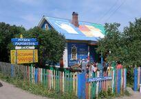 https://img.tourister.ru/real_orig/3/2/6/0/5/9/0/3260590.jpg?code=60c483d5893e5029c74160e9183e0bcb&id=3260590