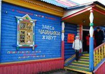 https://img.tourister.ru/real_orig/1/2/4/8/3/6/9/5/12483695.jpg?code=61d67592d92804ffd04537cdd2999b03&id=12483695