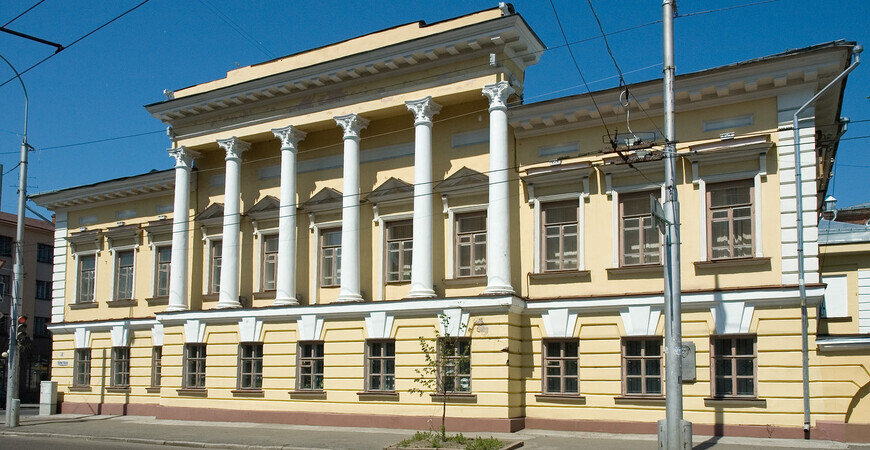 Краеведческий музей Томска