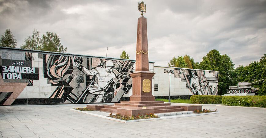 Музей «Зайцева Гора»