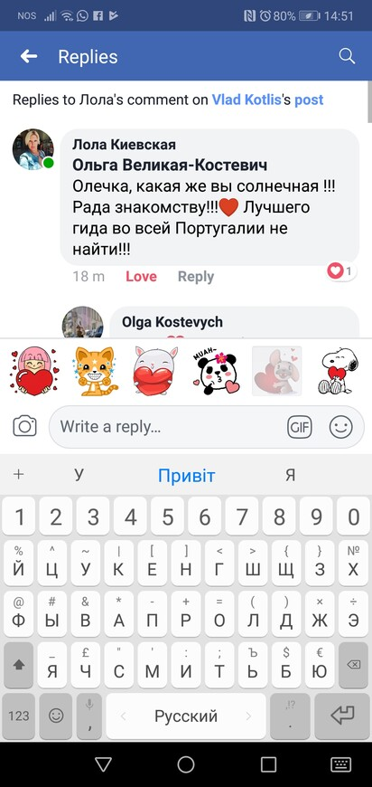 Screenshot_20181114-145112.jpg