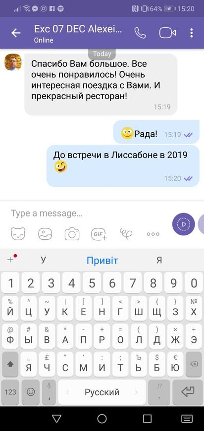 Screenshot_20181208-152025.jpg