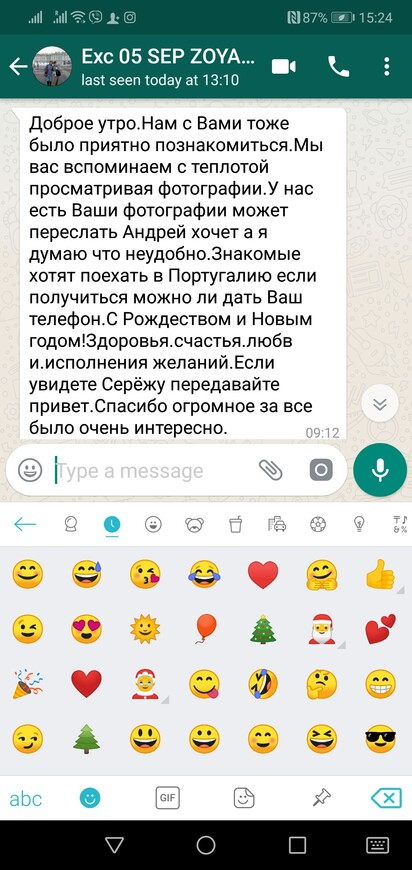 Screenshot_20181227-152444.jpg