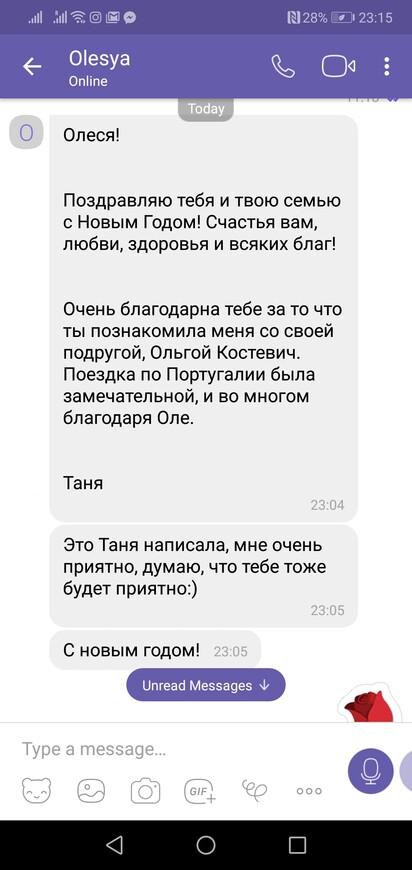 Screenshot_20181231-231554.jpg