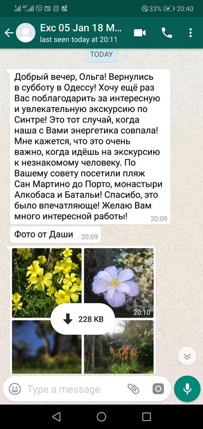 Screenshot_20190115-204002.jpg