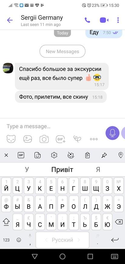 Screenshot_20190227-153008.jpg