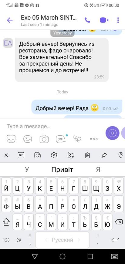 Screenshot_20190306-000059.jpg