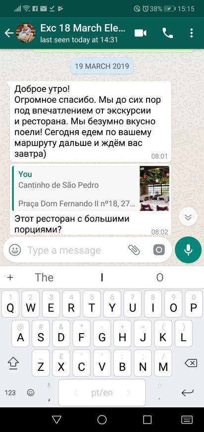 Screenshot_20190321-151504.jpg