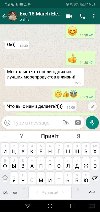 Screenshot_20190321-160114.jpg