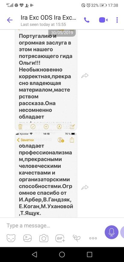Screenshot_20190604-173832.jpg