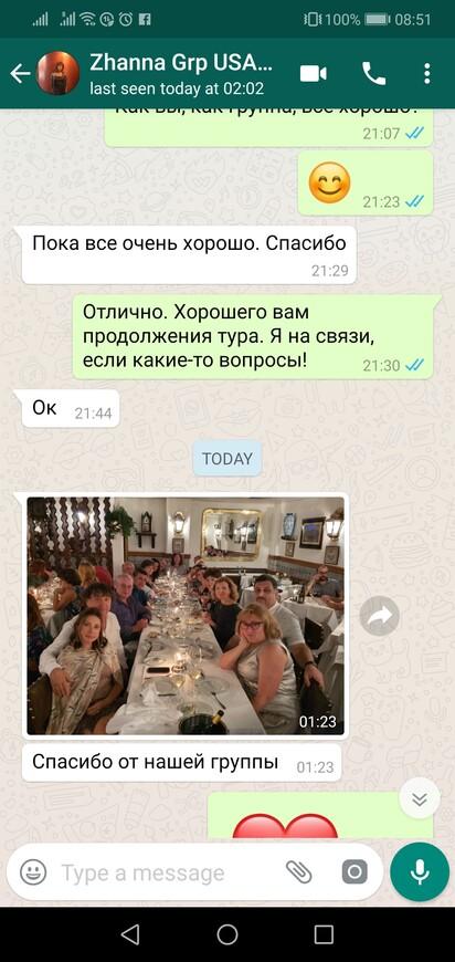 Screenshot_20190904_085157_com.whatsapp.jpg