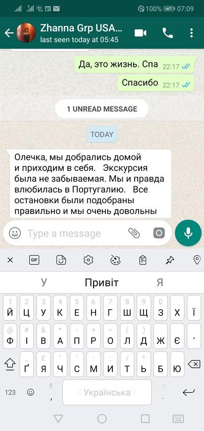 Screenshot_20190909_070937_com.whatsapp.jpg