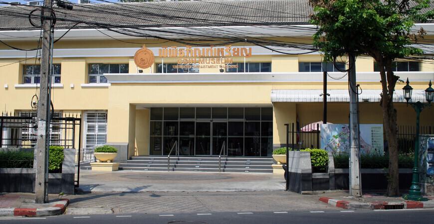 Музей монет в Бангкоке