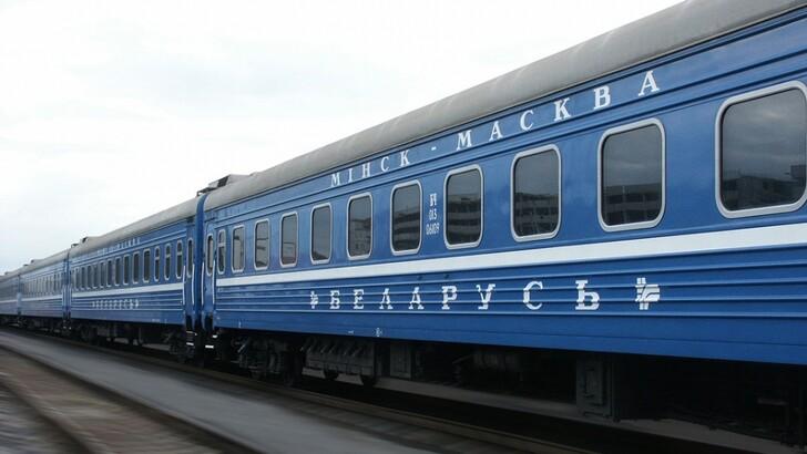 Фирменный поезд Минск — Москва «Беларусь»