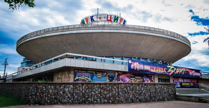 Цирк Ставрополя