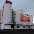 Театр «Буратино» в Магнитогорске