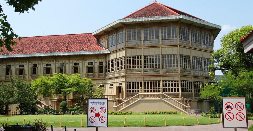 Дворец Виманмек (Vimanmek Mansion)