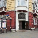 Театр кукол в Красноярске