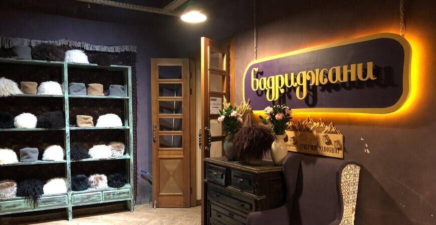 Ресторан «Бадриджани» в Екатеринбурге