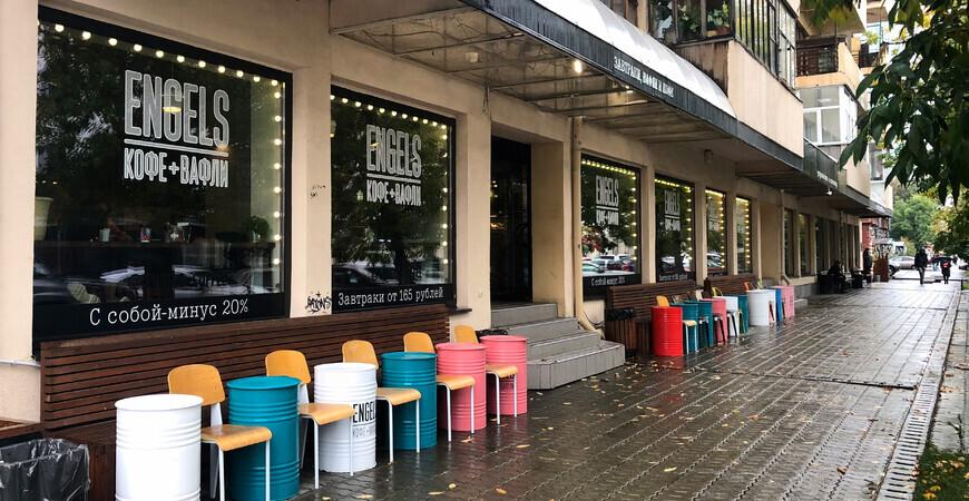 Кафе «Энгельс» в Екатеринбурге