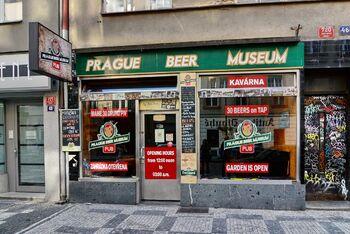 Пивной бар при Музее пива